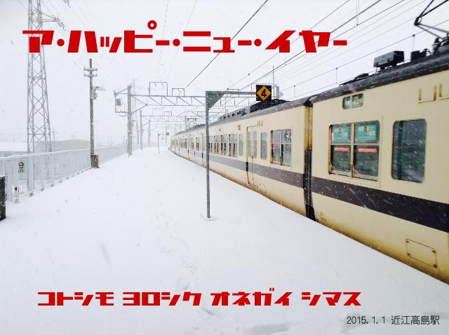 IMG_2994c